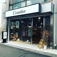 ゆうたが服を買うショップ_Counter