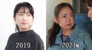 2019年と2021年の池脇千鶴比較