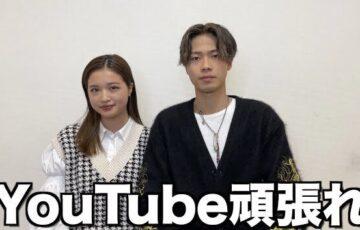 コムドットやまとの妹・せいら(YouTuber)