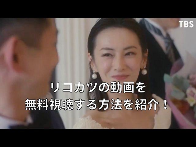 逃げ 恥 動画 4 話 pandora