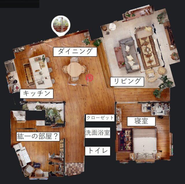 リコカツ新居の部屋の間取り図