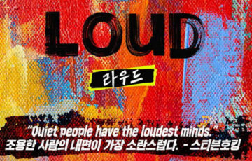 loud オーディション