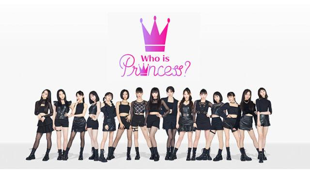 who is princessac