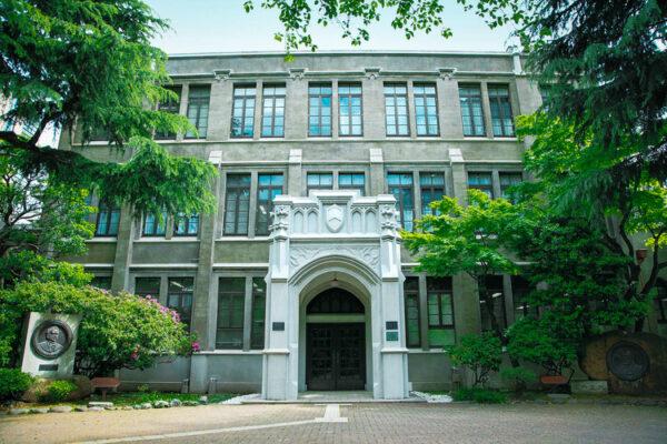 青山学院大学経営学部 写真