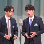 牛ペペ 経歴・学歴wiki